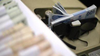 Photo of Vergi İndirimi Resmi Gazete'de Yayımlanarak Yürürlüğe Girdi