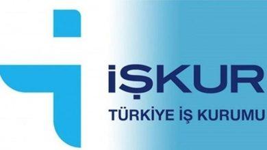 Photo of İŞKUR Üzerinden TYP Personel Alımları Başlayacak! İşte Başvuru Şartları