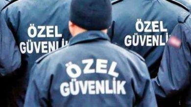 Photo of Üniversiteye önlisans mezunu 26 güvenlik görevlisi alınacak!