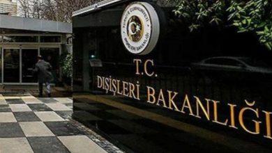 Photo of Dışişleri Bakanlığı personel alımı için sınav ilanı yayınladı!