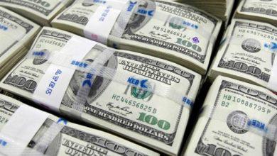 Photo of Kamunun dış borcu 11,2 milyar dolar arttı!