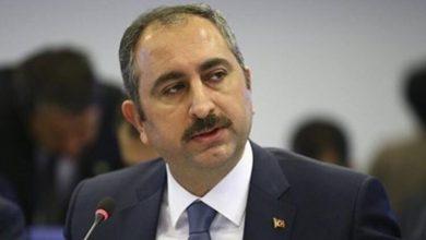 Photo of Bakan Gül Yeni Düzenlemeyi Duyurdu: Çok Önemli Bir Devrim Olacak
