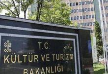 Photo of Kültür ve Turizm Bakanlığı personel alımı yapacak! Başvurular ne zaman?
