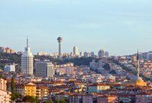 Photo of Ankara'da 15 gün süre ile kısıtlandı!