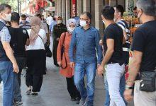 Photo of Bir ilde daha maskesiz sokağa çıkmak yasaklandı!