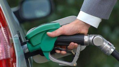 Photo of EPGİS'den zam duyurusu! Benzin ve Motorin fiyatlarına zam yapılacak!