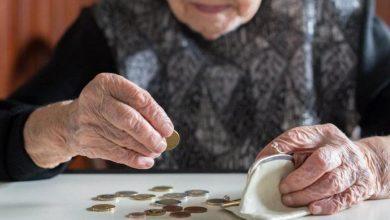 Photo of Emekli ikramiyeleri ne zaman hesaplara yatacak? Tarih belli oldu!